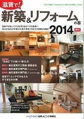 2014表紙.jpg