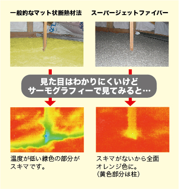 20thermography.jpg