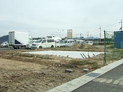 FSkiso02.jpg