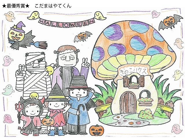 gpKodamaHayate-kun2