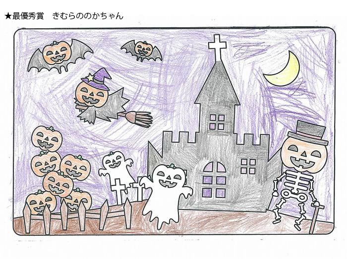 gpKimuraNonoka-chan2