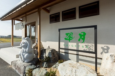 suigetsu_006-thumb-400x266-3645