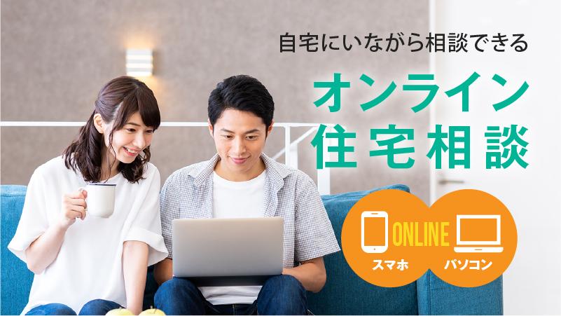 online_main